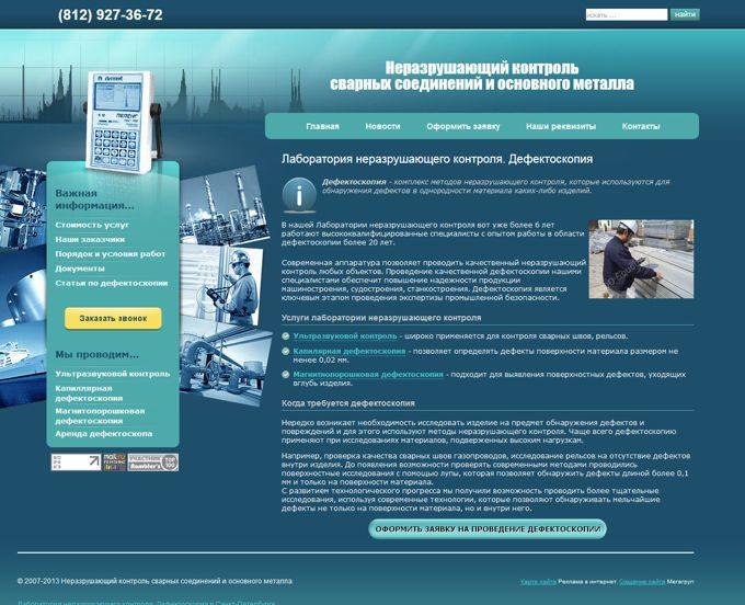Создание и продвижение сайтов самарканд создание разработка и продвижение сайтов
