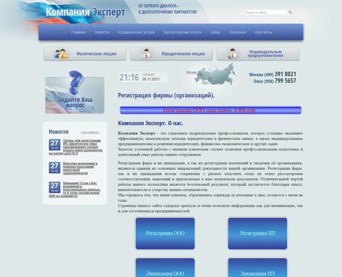 продвижение сайта в инстаграмм